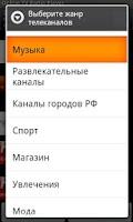 Screenshot of Online TV Radio Player