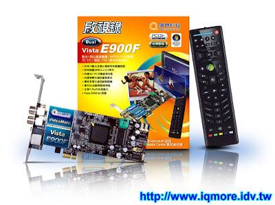 [新聞稿]康博(Compro) 啟視錄 Vista E900F