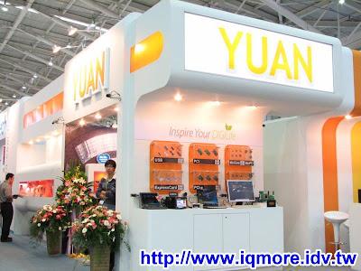 Computex 2008: 聰泰(YUAN)