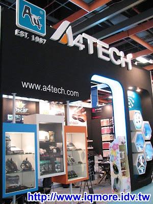 Computex 2008: A4tech雙飛燕 (鍵盤介紹)