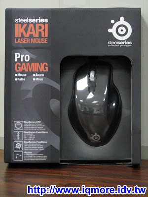 SteelSeries Ikari Laser 雷射滑鼠評測