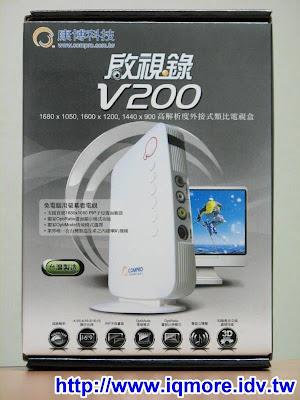 Compro(康博) 啟視錄 V200 類比電視盒評測