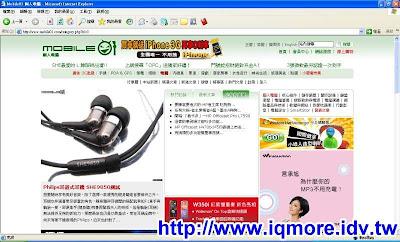 Philips耳道式耳機 SHE9850測試 登上mobile01新聞區