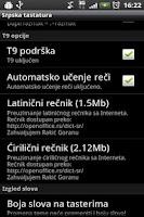 Screenshot of Serbian Keyboard