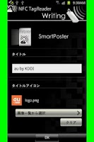 Screenshot of NFC TagReader