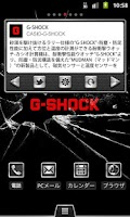 Screenshot of G-SHOCK App