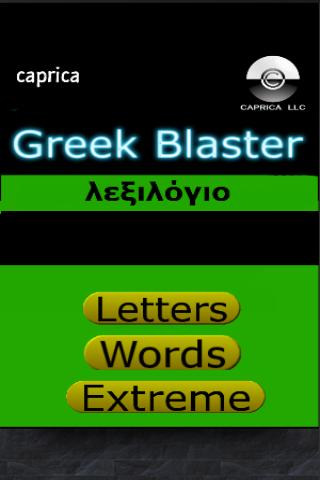Greek Blaster