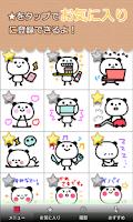 Screenshot of スタンプっち 無料で使えるスタンプアプリ