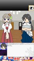 Screenshot of 【脱出ゲーム】密室症候群@廿日市雪花