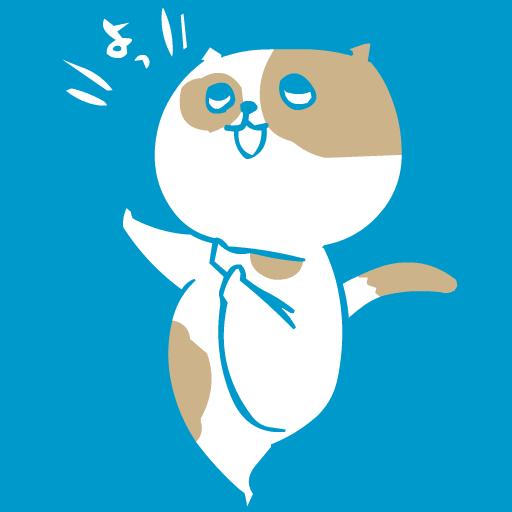 ダンス猫 (old) 個人化 App LOGO-APP試玩