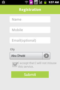 GIC SMS UAE - screenshot