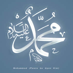 99 names of prophet muhammad pdf