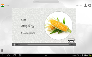 Screenshot of Learn Telugu via Videos