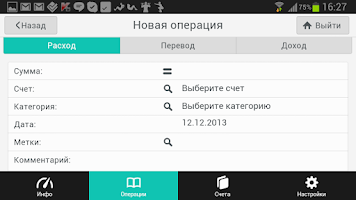 Screenshot of Учет для стартапа и м.бизнеса