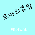 GFHoliday™ Korean Flipfont icon