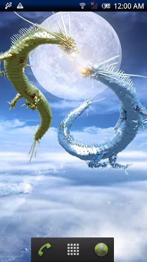 昇龍神【月の光】Free