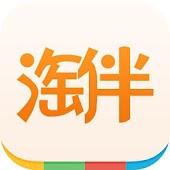 淘伴-淘寶官方店鋪上新促銷
