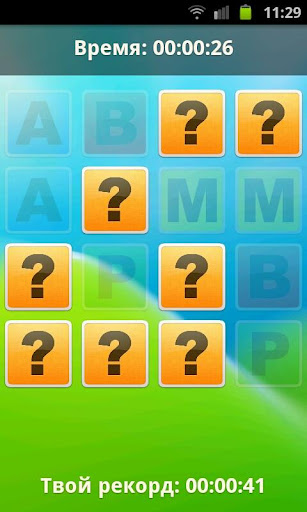 Kubukovki臨|玩解謎App免費|玩APPs