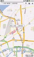 Screenshot of 大阪市地下鉄・ニュートラム案内 デモ版