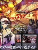 Screenshot of Devil Maker Tokyo【本格ストーリーRPG】