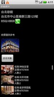 Screenshot of Find Hotel Taiwan