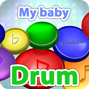 My baby Drum For PC / Windows 7/8/10 / Mac – Free Download