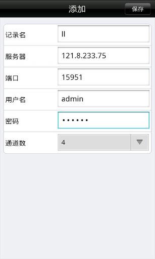 【免費商業App】RSee-APP點子
