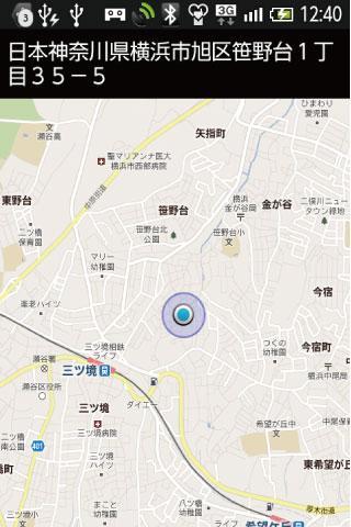 現在地の住所と地図