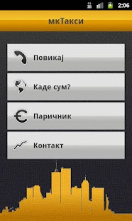 mkTaksi - screenshot
