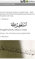 Screenshot of Doa Sesudah Sholat