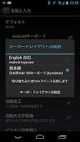 Screenshot of 日本語106/109キーボードレイアウト