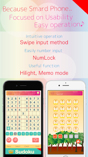 Sudoku Mania (Number Place) - screenshot