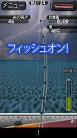 Screenshot of i Fishing Saltwater Japan