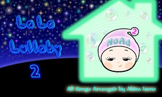 Screenshot of La La Lullaby2 NoAd