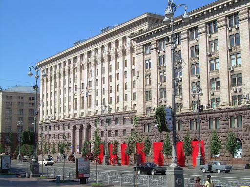 Kijowska ulica - Krjeściatnik