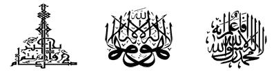 shape-kaligrafi-03