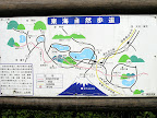 Map of the lakes north of Mt. Fuji