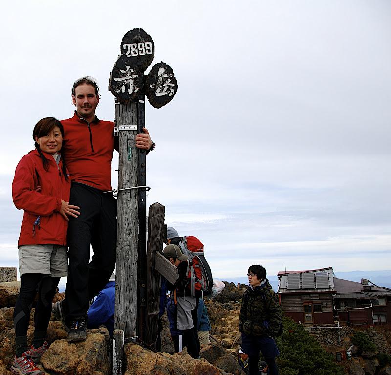 Aya and Jason upon the summit of Akadake