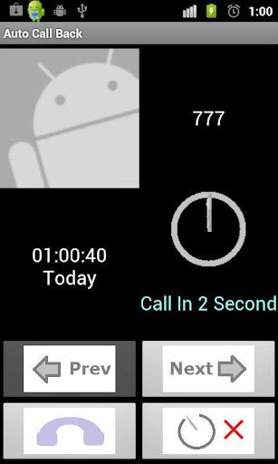 Auto Call Back 自動回播