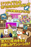 Screenshot of Hot‐Spring Hotel Escape-