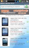Screenshot of Khmer Market Price