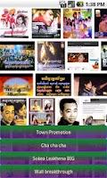 Screenshot of Khmer TV News