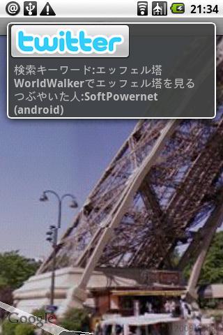 旅遊必備免費app推薦|ワールドウォーカー線上免付費app下載|3C達人阿輝的APP