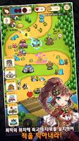 Screenshot of 프린세스 디펜스 for Kakao