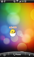 Screenshot of Clock Widget Baby Chick Free