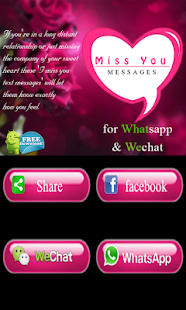 Miss you messages - screenshot