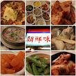 朝鮮味韓國料理(仁愛店)