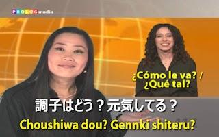 Screenshot of JAPONÉS - SPEAKIT! (d)