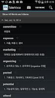Screenshot of 찍어보카(TakeVoca) - 영어독해, 영어단어장
