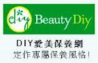 BeautyDIY